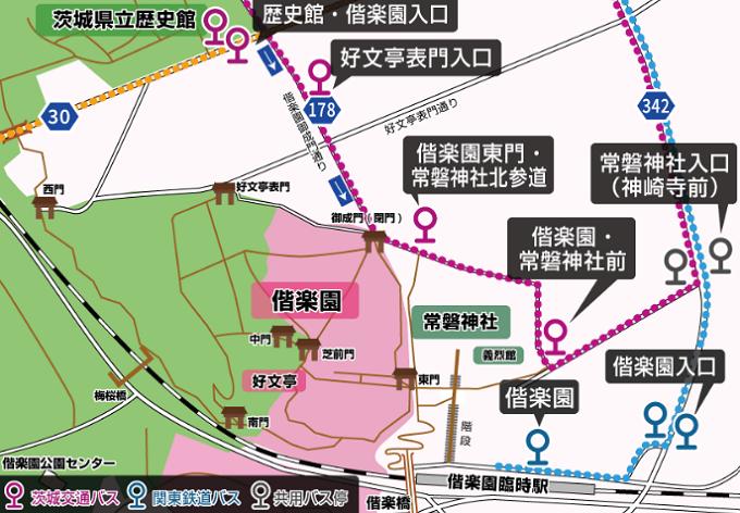 水戸偕楽園梅まつりへのアクセス 電車・バス