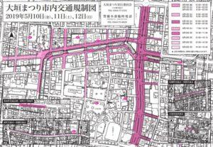 大垣祭りの交通規制