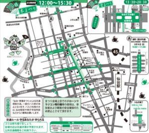 仙台青葉祭りの交通規制 本まつり