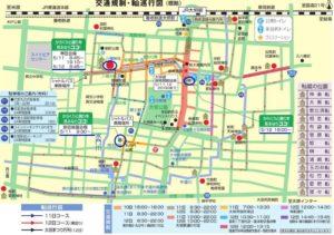 大垣祭りやまの巡行ルート