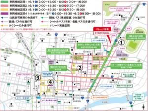 東北絆まつり2019の交通規制図・時間