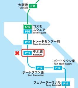 G20による大阪メトロの規制