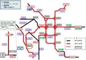 G20大阪サミットによるUSJ周辺の交通規制(29日・30日)