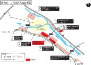 高崎祭り花火大会の無料穴場スポット