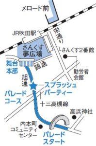 吹田祭りの本祭り 会場の場所