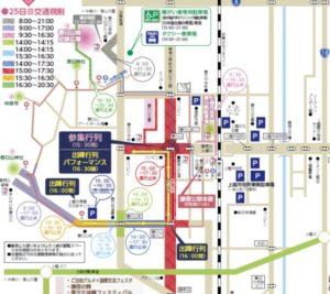 謙信公祭2019の交通規制(8月25日)