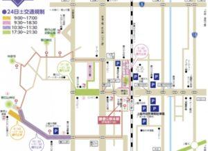 謙信公祭2019の交通規制(8月24日)