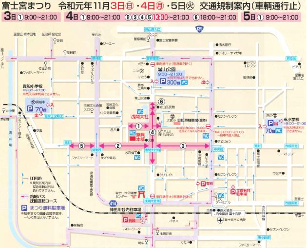 富士宮祭り2019の交通規制図