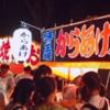 犬山祭り 春2019 日程・時間!屋台情報やどんでんの場所や時間はコチラ!